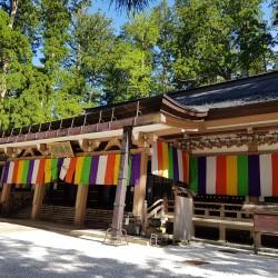 Temple Kongobudgi (Monastère principal du Bouddhisme Shingon)
