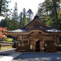 Avant d'arriver au temple Gobyõ-Bashi