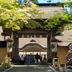 Entree Gobyobashi temple