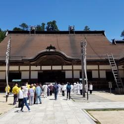 Gobyobashi Temple